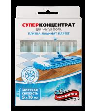 Суперконцентрат Un Momento для мытья пола (плитка, ламинат, паркет) - Морская Свежесть / 350343