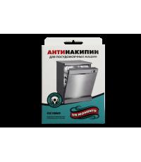 Антинакипин Un Momento для посудомоечных машин / 350084