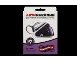 Антинакипин Un Momento для утюгов с парогенератором / 350107