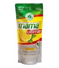 MAMA Ultimate средство для мытья посуды  (свежий лимон) fresh lemon 600мл /043618