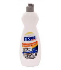 Чистящий крем для удаления трудновыводимых пятен Mama Lemon stain remover 500 гр./12