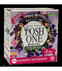 Концентрированный стиральный порошок для  цветного и белого белья POSHONE color (32 стирки) 1КГ natural lavender /049535