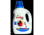 Жидкое средство для стирки POSHONE color (64 стирки) /041003