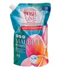 Кондиционер для белья Мальдивы /800 мл/8 шт./020011